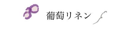 jiyuupe-ji_3_450.jpg